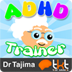 tdah-kids-trainer-icon